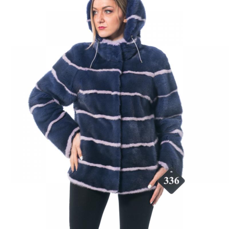 Royal Blue Mink Jacket & Stripes